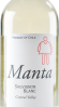 Manta Sauvignon Blanc Maule Valley