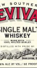 New Southern Revival Single Malt Whiskey
