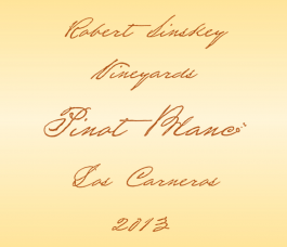 Robert Sinskey Pinot Blanc Los Carneros MAGNUM and 375ml